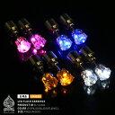 光るピアス メンズ レディース 【EL14-004】 イヤリング ホール式 18ゲージ 電飾 ダイヤモンドカット LED 発光 電池交…