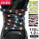 エースフラッグ ACEFLAG 靴紐 シューレース 平紐 お手持ちの靴の印象をガラリと変える魔法の靴ひも 靴紐 くつひも メ…