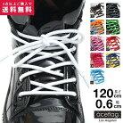エースフラッグ ACEFLAG 靴紐 シューレース 丸紐 お手持ちの靴の印象をガラリと変える魔法の…