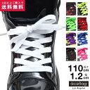 エースフラッグ ACEFLAG 靴紐 シューレース 平紐 お手持ちの靴の印象をガラリと変える魔法の靴ひも くつひも メンズ …