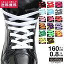 エースフラッグ ACEFLAG 靴紐 シューレース 平紐 お手持ちの靴の印象をガラリと変える魔法の靴ひも くつひも メンズ レディース b系 ヒ…