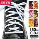 エースフラッグ ACEFLAG 靴紐 シューレース 丸平紐 お手持ちの靴の印象をガラリと変える魔法の靴ひも くつひも メンズ…