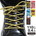 エースフラッグ ACEFLAG 靴紐 シューレース お手持ちの靴の印象をガラリと変える魔法の靴ひも 丸紐 くつひも メンズ …