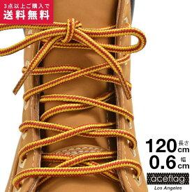 エースフラッグ ACEFLAG 靴紐 シューレース お手持ちの靴の印象をガラリと変える魔法の靴ひも 丸紐 くつひも メンズ レディース マスタード b系 ストリート系 かっこいい おしゃれ ワーク靴 ワークシューズ用 ラウンド ロープ 120cm アメカジ ダンス AF-FW-KH-040