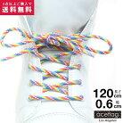 靴紐 おしゃれ エースフラッグ ACEFLAG シューレース お手持ちの靴の印象をガラリと変える魔…