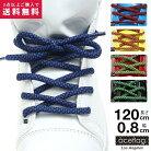 エースフラッグ ACEFLAG 靴紐 シューレース お手持ちの靴の印象をガラリと変える魔法の靴ひ…