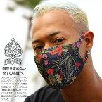 ACEFLAG(エースフラッグ)のマスク(総柄)