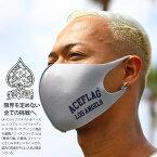 ACEFLAG(エースフラッグ)のマスク(シンプル・ワンポイント)