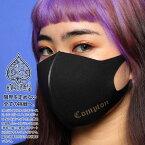 ACEFLAG(エースフラッグ)のマスク(Compton)