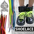 ACE FLAG【AF-FW-KH-018】【丸紐】シューレース お手持ちの靴の印象をガラリと変える魔法の…