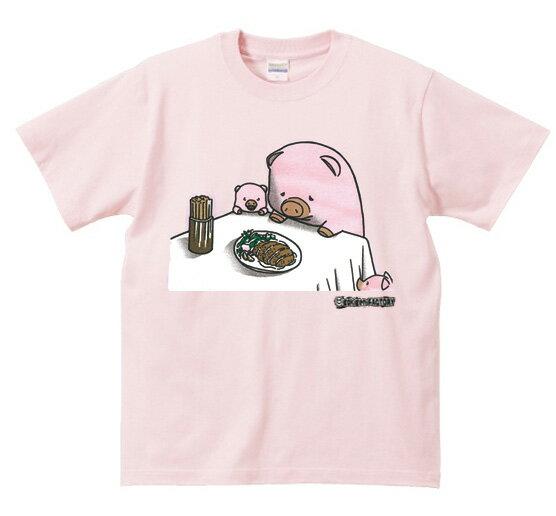 楽天ランキング入賞!アホ研究所 Gokigen-Factory 「ぶた×ポーク トンカツを食べる豚の親子」シュール系おもしろTシャツ ベビーピンク・黒 Sサイズ,Mサイズ,Lサイズ 宴会,イベント,パーティーに!男女兼用のおシャレなTシャツ! 02P03Dec16【楽ギフ_包装】