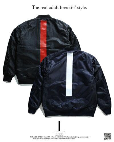 CLUBNO1Z(クラブノイズ)のボンバージャケット(MA1)