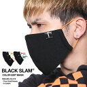 洗える 布 かっこいい マスク メンズ 大きめ クラブノイズ ブラックスラム CLUBNO1Z BLACK SLAM 布マスク おしゃれ レディース 蛍光オ…