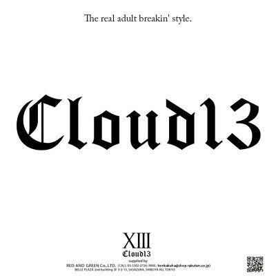 本格派大人のB系はCLOUD13(クラウドサーティーン)の正規代理店です。