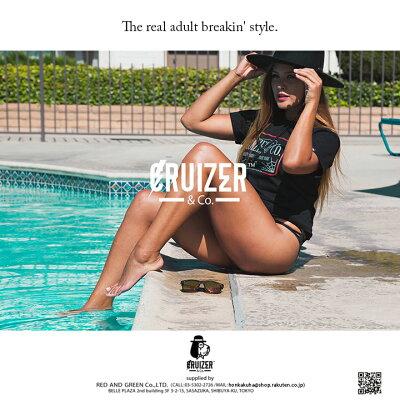 本格派大人のB系はCRUIZER&CO(クルーザーアンドコー)の正規代理店です。