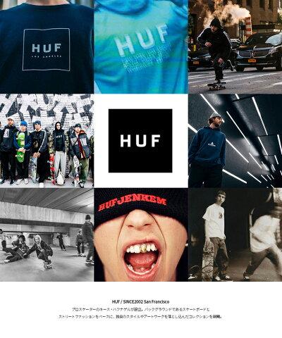 本格派大人のB系はHUF(ハフ)の正規代理店です。