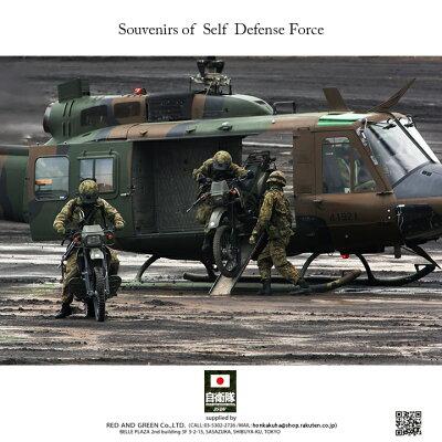 本格派大人のB系はJSDF(防衛省自衛隊グッズ)の正規代理店です。