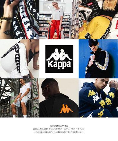 本格派大人のB系はKappa(カッパ)の正規代理店です。