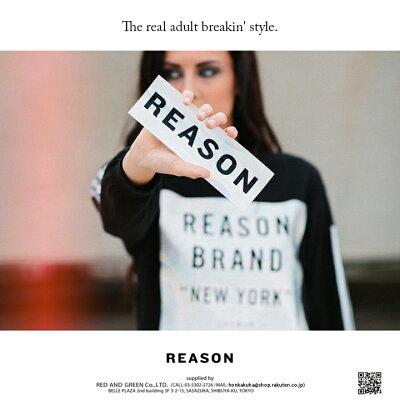 本格派大人のB系はREASON(リーズン)の正規代理店です。