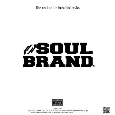 本格派大人のB系はSOUL-BRAND(ソウルブランド)の正規代理店です。