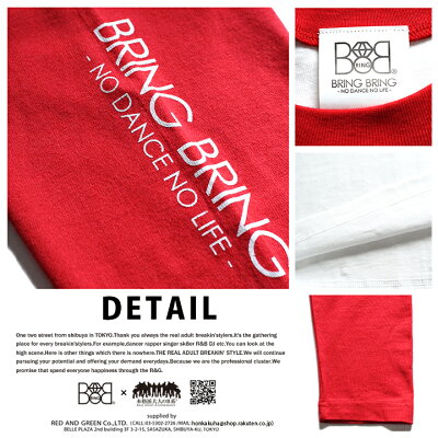 BRING-BRING(ブリンブリン)のロンT(長袖Tシャツ)