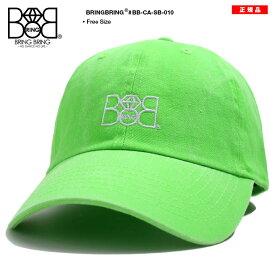 ブリンブリン BRING BRING NEWHATTAN ニューハッタン 帽子 キャップ ローキャップ ボールキャップ CAP メンズ レディース 男女兼用 蛍光グリーン セーフティーグリーン ネオン 蛍光緑 Fサイズ b系 ヒップホップ ストリート系 ファッション ブランド おしゃれ BB-CA-SB-010