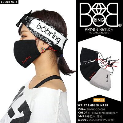 BRING-BRING(ブリンブリン)のマスク