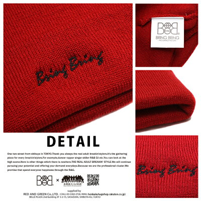 BRING-BRING(ブリンブリン)のニットキャップ(帽子)