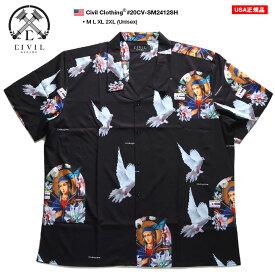 シヴィルクロージング CIVIL CLOTHING 半袖シャツ 開襟シャツ 柄シャツ アロハシャツ オープンカラー メンズ レディース 黒 M L XL 2L LL 2XL 3L XXL 大きいサイズ b系 ヒップホップ ストリート系 ファッション ブランド 服 かっこいい おしゃれ ゆったり 20CV-SM2412SH