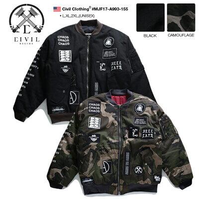 CIVIL-CLOTHING(シヴィルクロージング)のボンバージャケット(MA1)