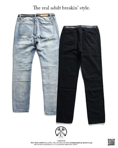 CIVIL-CLOTHING(シヴィルクロージング)のジーンズ(ロングパンツ)