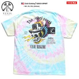 シヴィルクロージング CIVIL CLOTHING Tシャツ 半袖 メンズ タイダイ M L XL 2L LL 2XL 3L XXL 大きいサイズ b系 ヒップホップ ストリート系 ファッション ブランド かっこいい おしゃれ タイダイ染め カラフル スカル メッセージ 総柄 ゆったり ビッグシルエット 20CV-SP08T