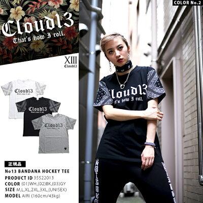 CLOUD13(クラウドサーティーン)のTシャツ(ロゴ)