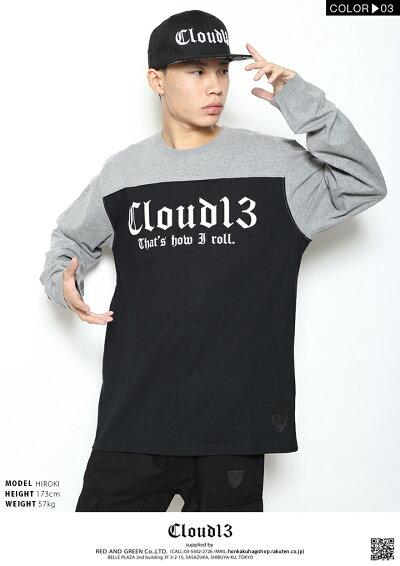 CLOUD13(クラウドサーティーン)のロンT