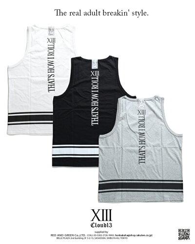 CLOUD13(クラウドサーティーン)のバスケットボールシャツ(ゲームシャツ)