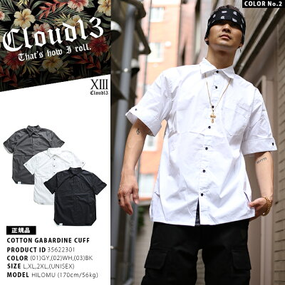 CLOUD13(クラウドサーティーン)の半袖シャツ(シンプル)