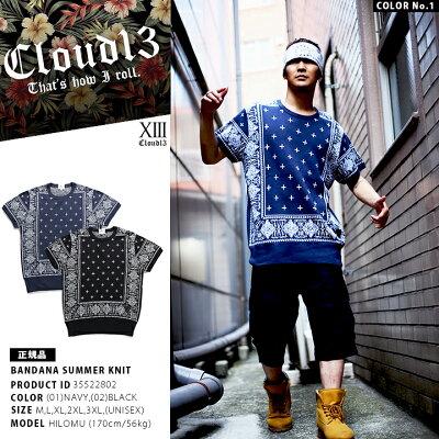 CLOUD13(クラウドサーティーン)のセーター(ニット)