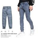 【送料無料】b系 ヒップホップ ストリート系 ファッション メンズ レディース ジーンズ 【CN-LP-DE-007】 クラブノイ…