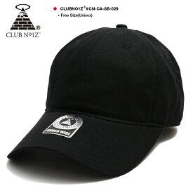 b系 ヒップホップ ストリート系 ファッション メンズ レディース キャップ 【CN-CA-SB-029】≪STANDAD ISSUE BALL CAP BLACK≫ クラブノイズ CLUB NO1Z CAP ベースボール ボールキャップ 黒 無地 Fサイズ(男女兼用) 正規品 ギフト