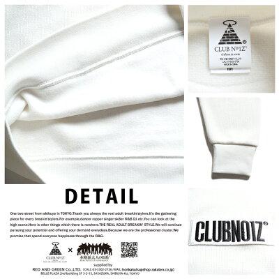 CLUBNO1Z(クラブノイズ)のトレーナー(スウェット)