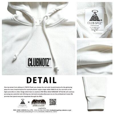 CLUBNO1Z(クラブノイズ)のフードパーカー(スウェット)