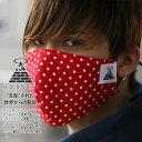 クラブノイズ CLUB NO1Z マスク メンズ レディース 赤 白 男女兼用 大きいサイズ ドローコード付き サイズ調整可能 洗える布製 立体 モ…