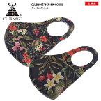 CLUBNO1Z(クラブノイズ)の花柄マスク