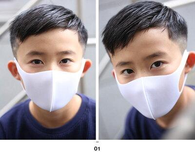 CLUBNO1Z(クラブノイズ)の子供用マスク