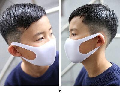 CLUBNO1Z(クラブノイズ)のキッズ用マスク