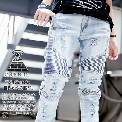 CLUBNO1Z(クラブノイズ)のジーンズ(ロングパンツ)