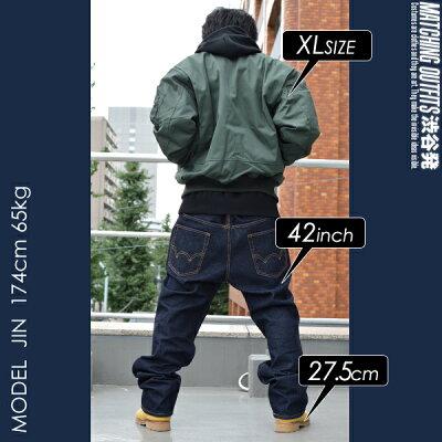 自衛隊グッズのジャケット