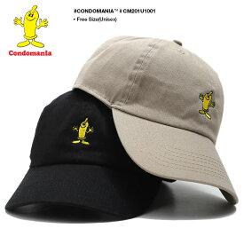 コンドマニア CONDOMANIA 帽子 キャップ ローキャップ ボールキャップ CAP メンズ レディース 黒 カーキ 男女兼用 渋谷 原宿系 ストリート系 ファッション ブランド 定番ロゴ シンプル ワンポイント ロゴ刺繍 Fサイズ かっこいい おしゃれ アメカジ ギフト CM201U1001