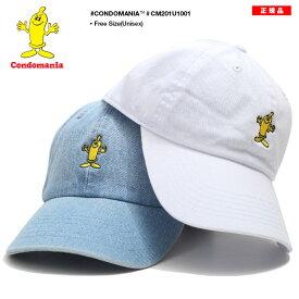 コンドマニア CONDOMANIA 帽子 ローキャップ ボールキャップ CAP メンズ レディース インディゴライトブルー 白 男女兼用 渋谷 原宿系 ストリート系 ファッション ブランド 定番ロゴ シンプル ワンポイント ロゴ刺繍 デニム かっこいい おしゃれ CM201U1001