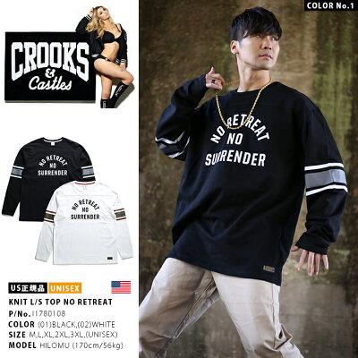 CROOKS&CASTLES(クルックスアンドキャッスルズ)のロンT(長袖Tシャツ)